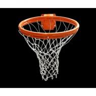 Basketball Ring...