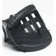"WOS 35"" Softball Catchers..."