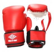 Junior Training Gloves